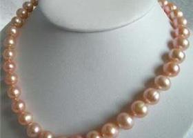 Pink Cultured Pearl Necklace 18""