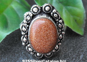 Sun Sitara Gemstone Ring - Size 7 - #0508
