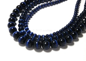 Montana blue cat's eye beads - 3 sizes, get the mix!